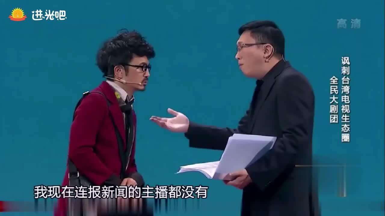 小品《疯狂电视台》赵正平 唐从圣