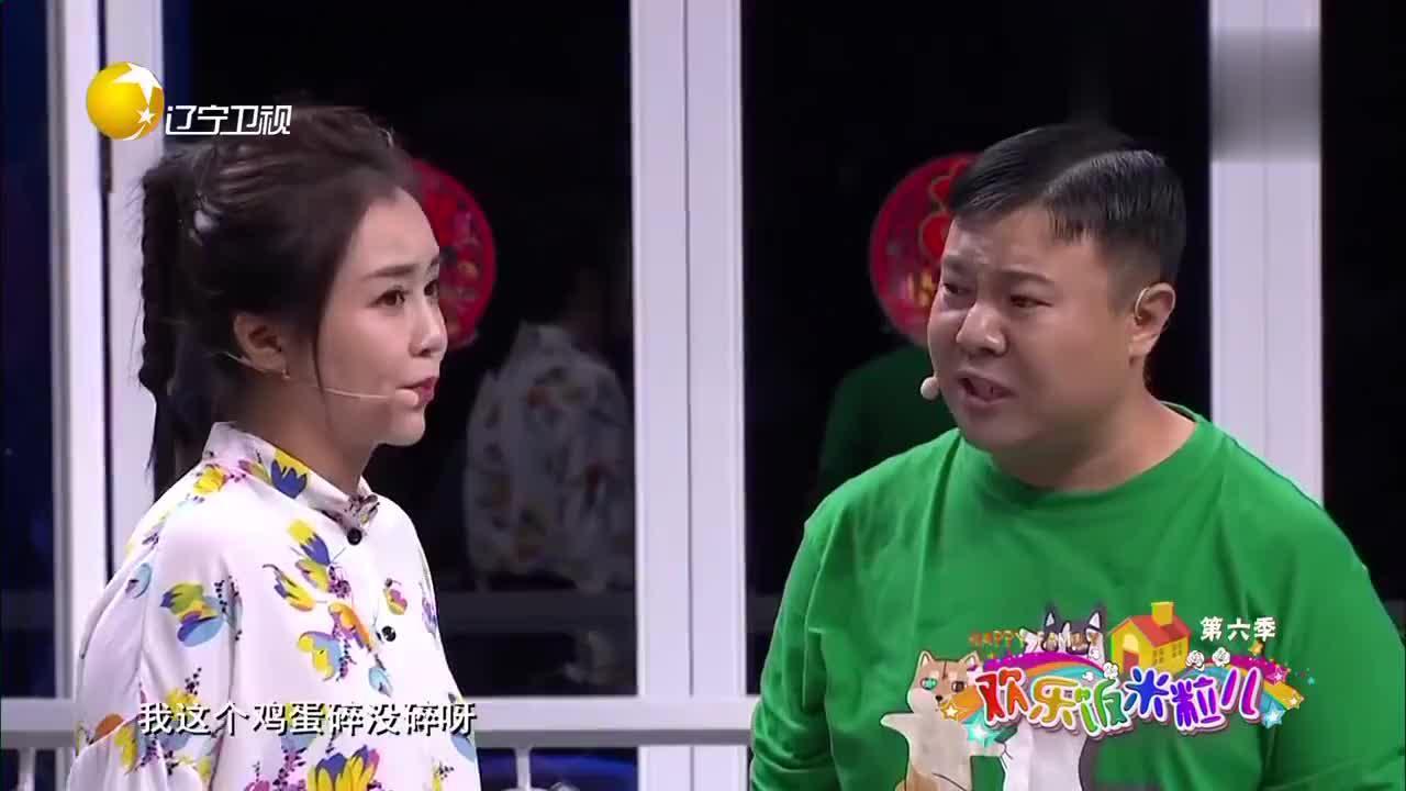 王小欠找二米粒借钱,自己第一天上班,就把别人车撞了