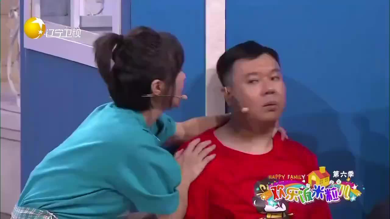 王小欠晕倒,小米粒刚要给人工呼吸,结果王小欠醒了真不是时候