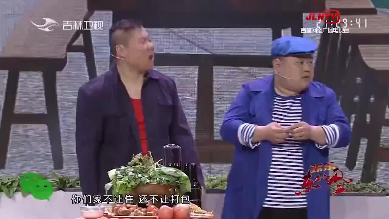 大宝申申误闯自助餐店,竟然还想把剩菜打包回家,申申太有意思了