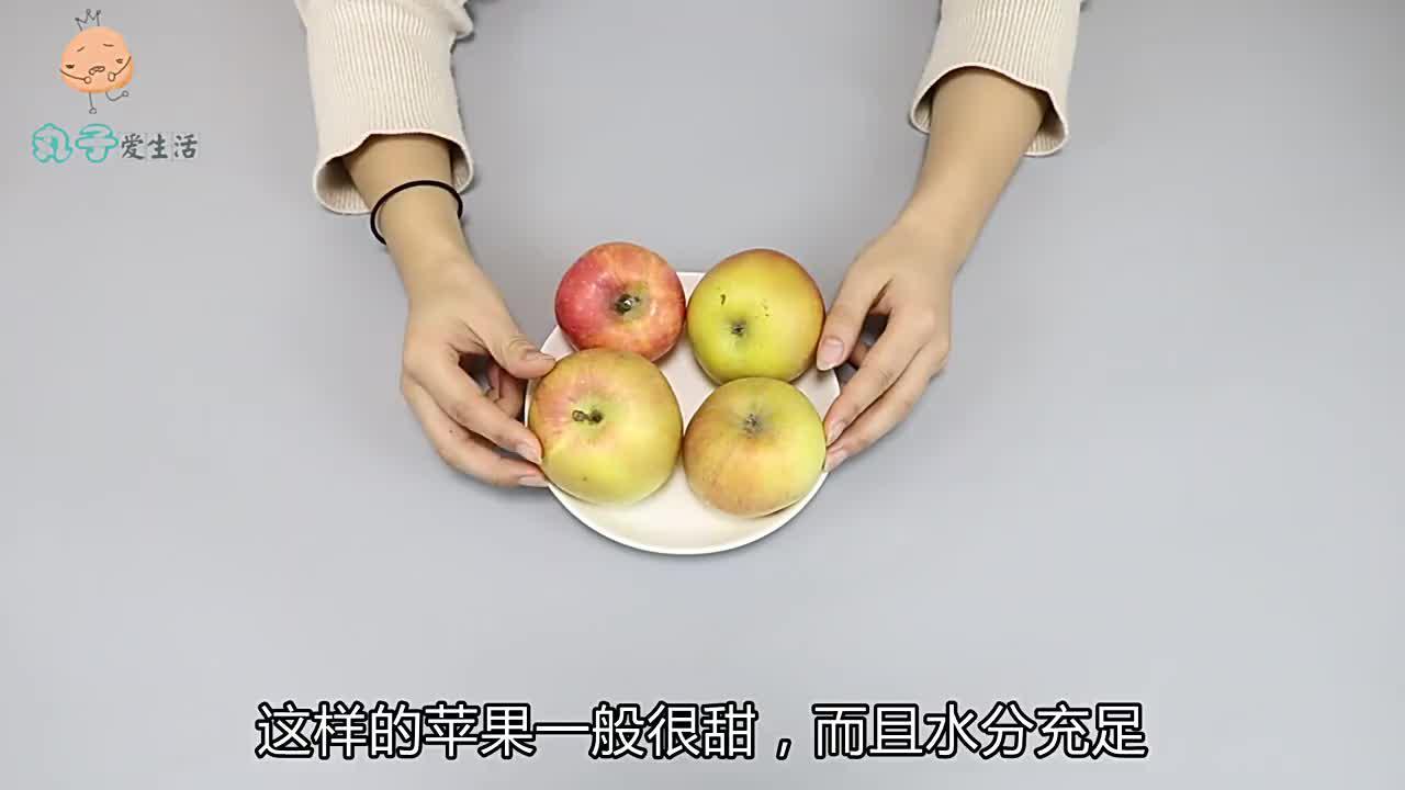 怎么挑选出最甜的苹果?一个小窍门教给您,买苹果一挑一个准!