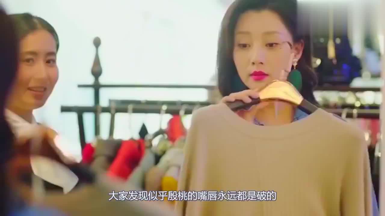 """出道18年的殷桃,为何嘴一直都是""""破""""的?采访中她终于道出真相"""