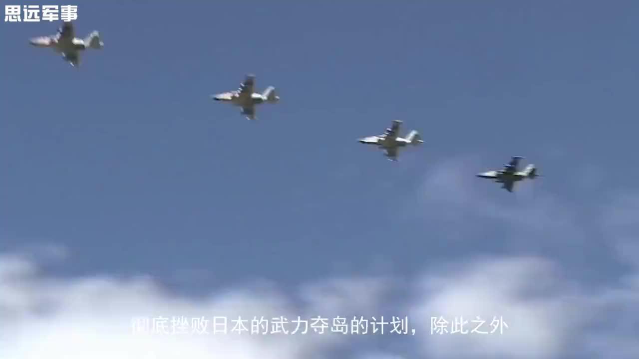 为了夺回争议岛屿,日本公开叫板全球2号大国,已放出危险信号