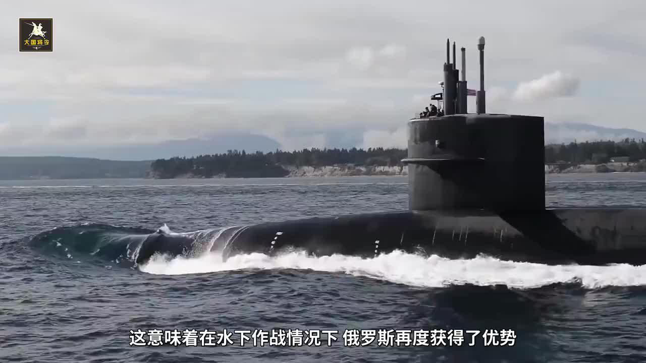 绰号大洋黑洞!俄罗斯核潜艇带24枚反舰导弹,重创航母没问题