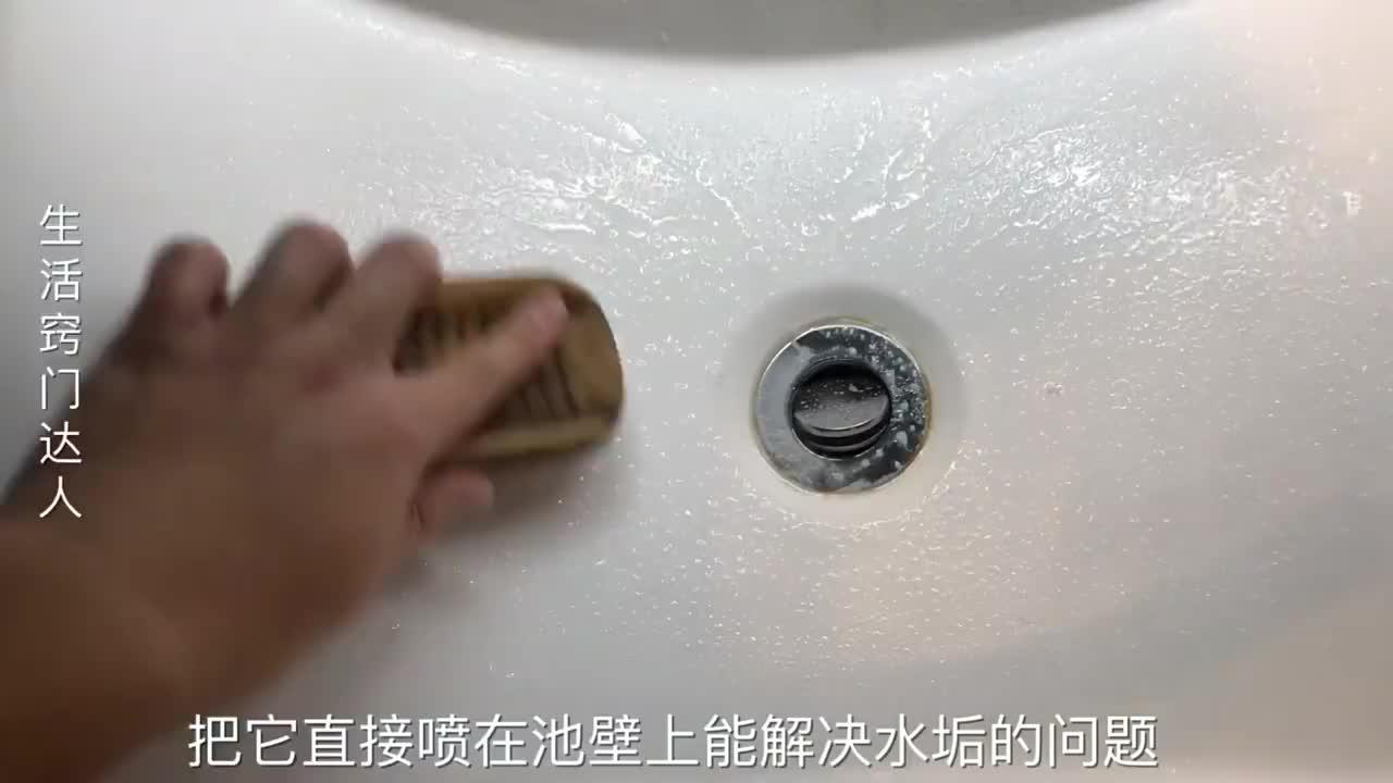 把牙膏和洗发露混合在一起,解决了很多人的难题,看完告诉家里人