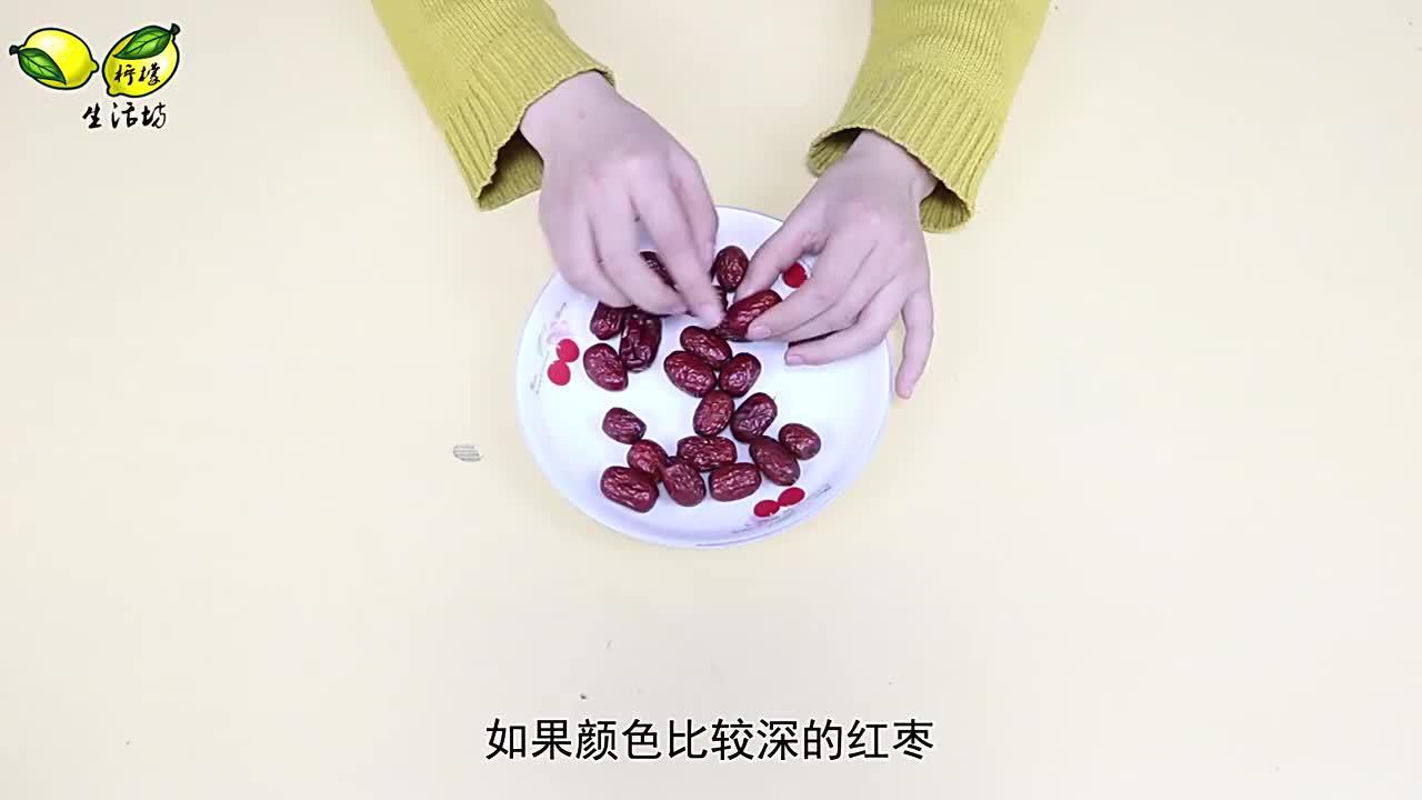 你家经常买干红枣吗?我也是今天才知道,看完视频记得提醒身边人