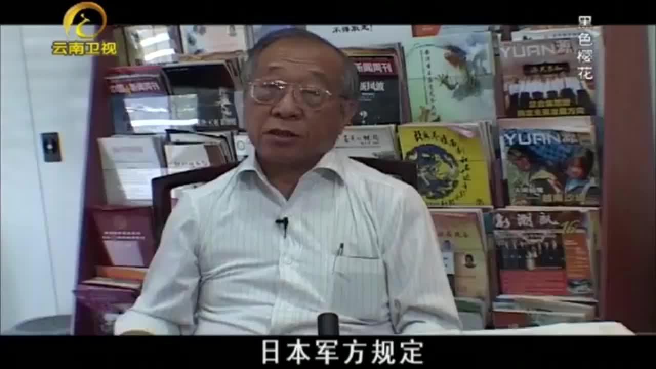 日军占领新加坡期间,李光耀因为鞠躬不到90度,被狠狠羞辱!