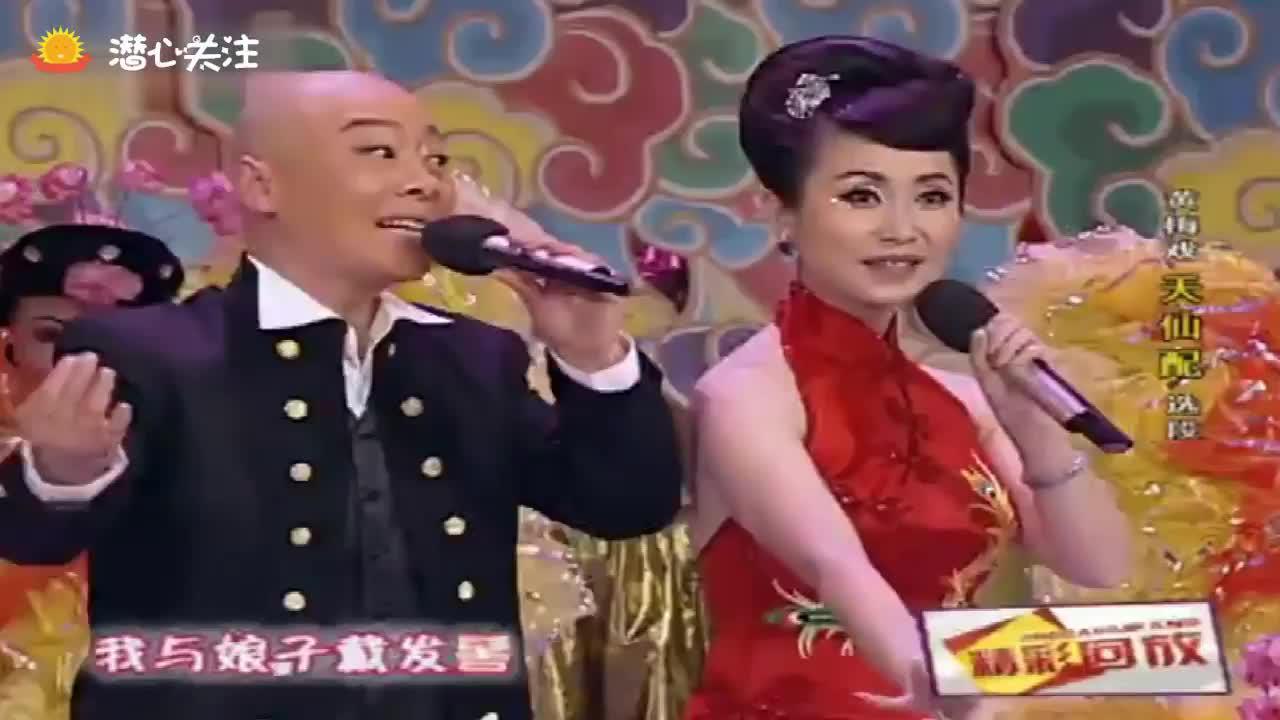 黄梅戏《天仙配》张辉 周源原