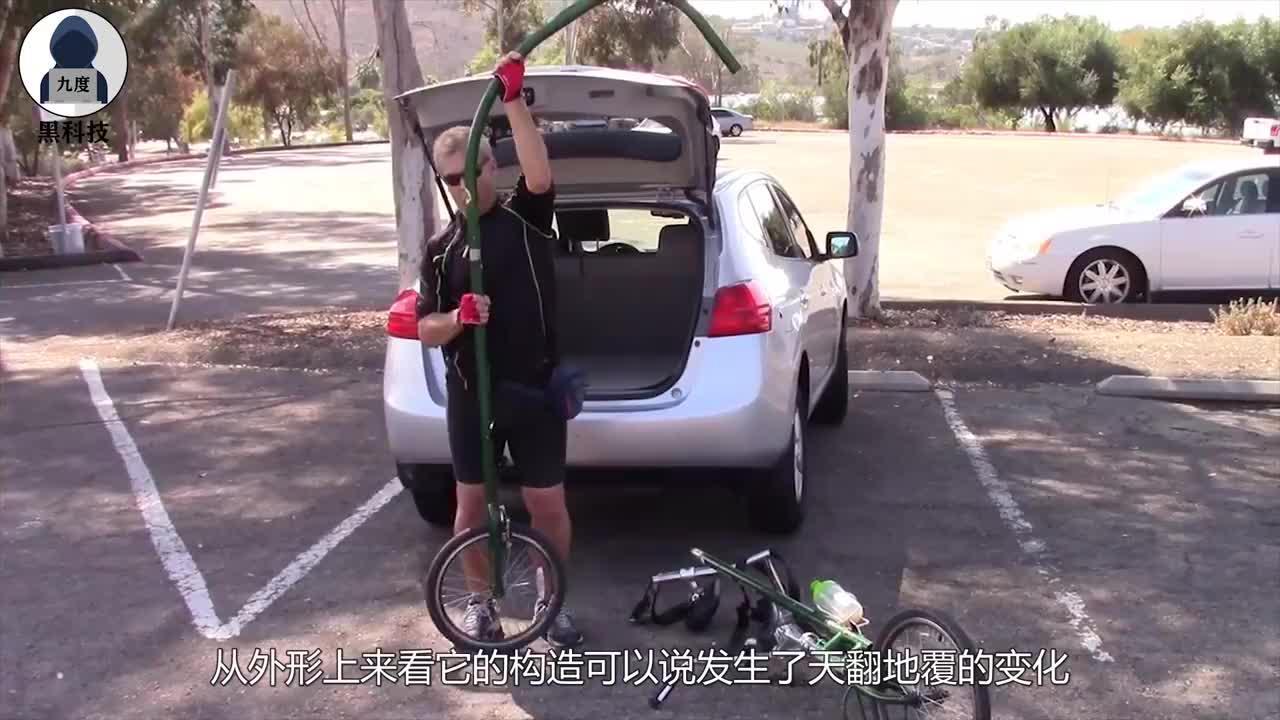 """国外工程师发明,世界首款""""无链条""""的自行车,速度却超快!"""