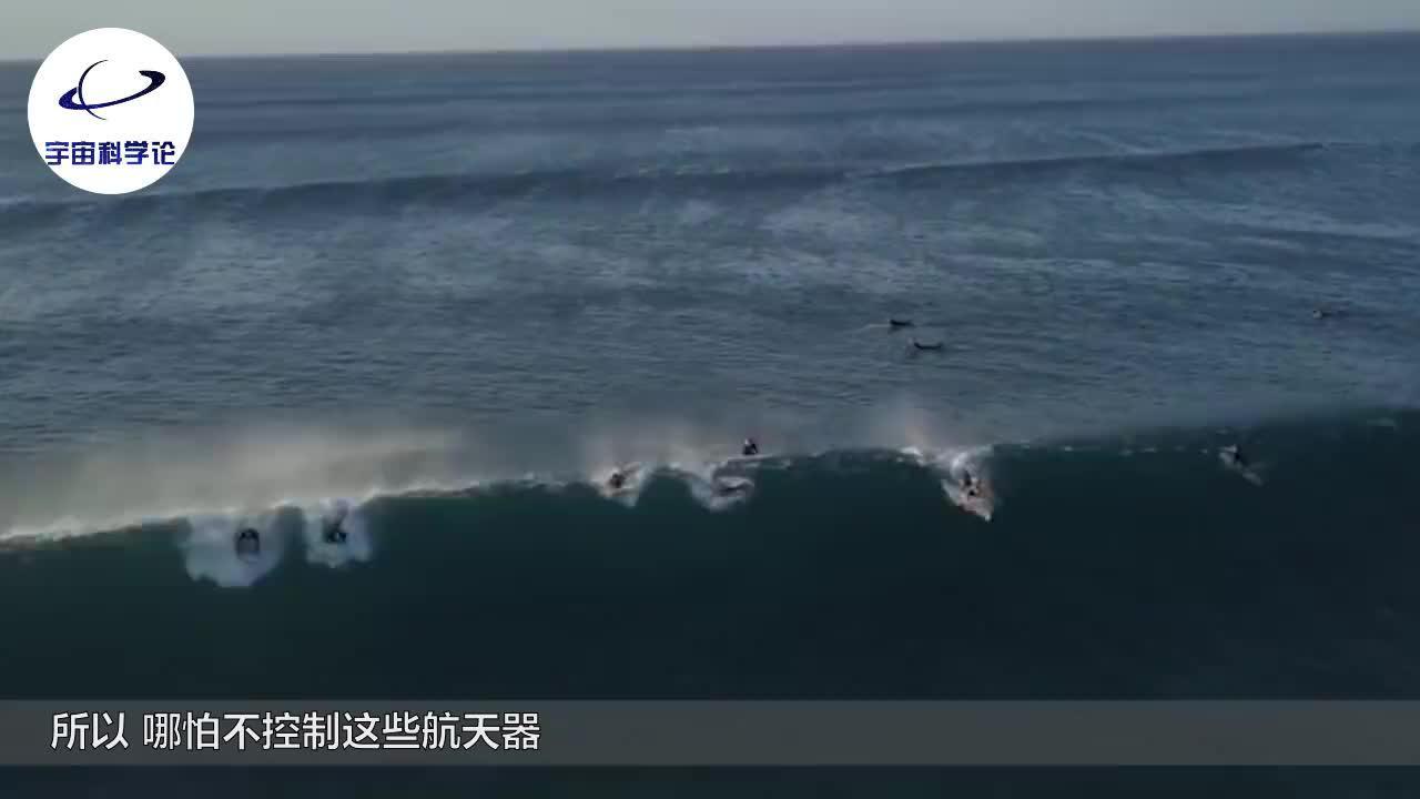 天宫二号坠毁太平洋,那么问题来了,航天器残骸会砸到人吗?