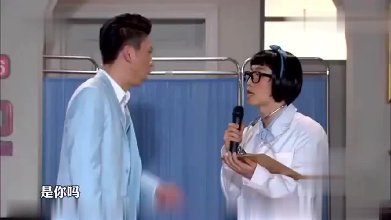 《很高兴为你服务》张海宇另类反串搭档蒋易,逗笑观众
