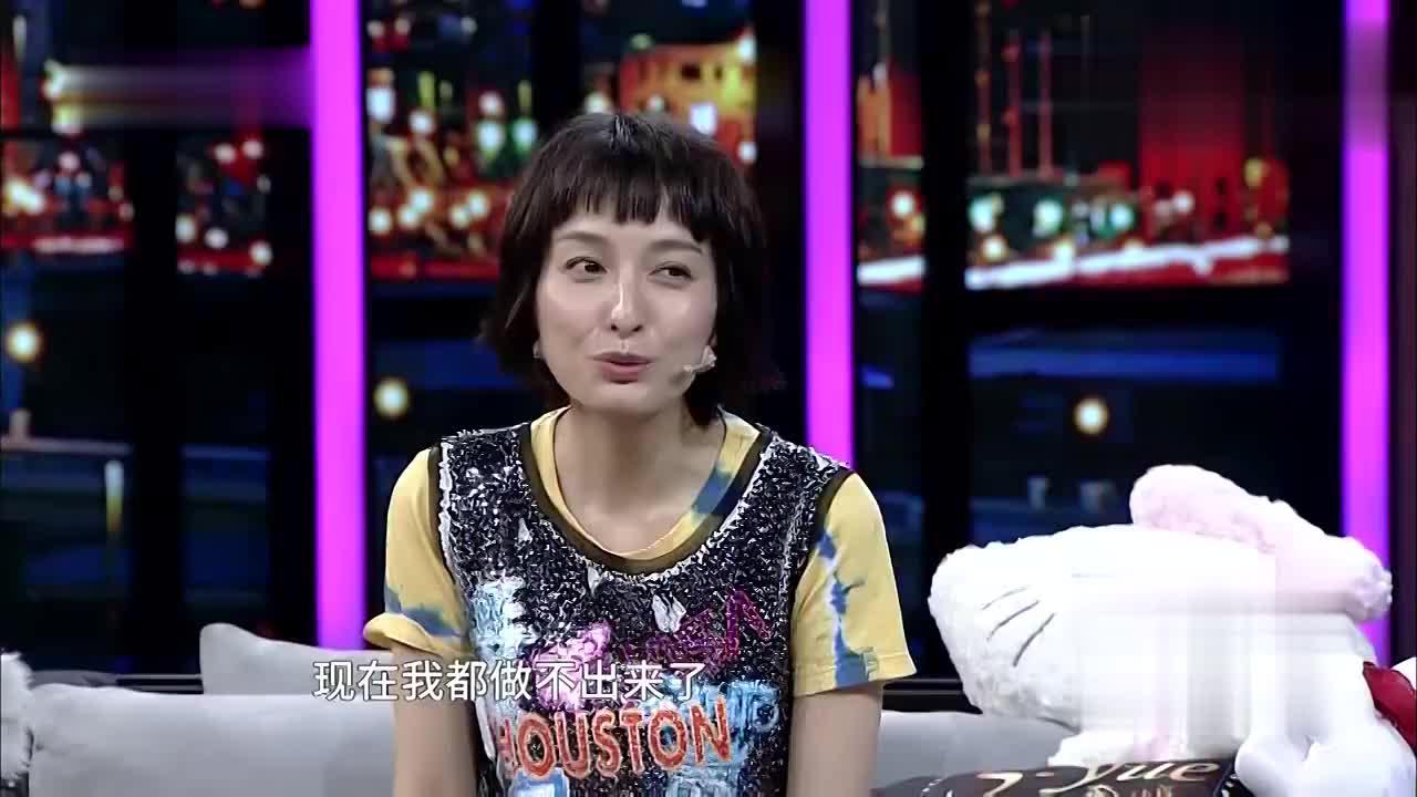 吴昕爆料:当年快本只给她一千五的工资,还让她学林志玲