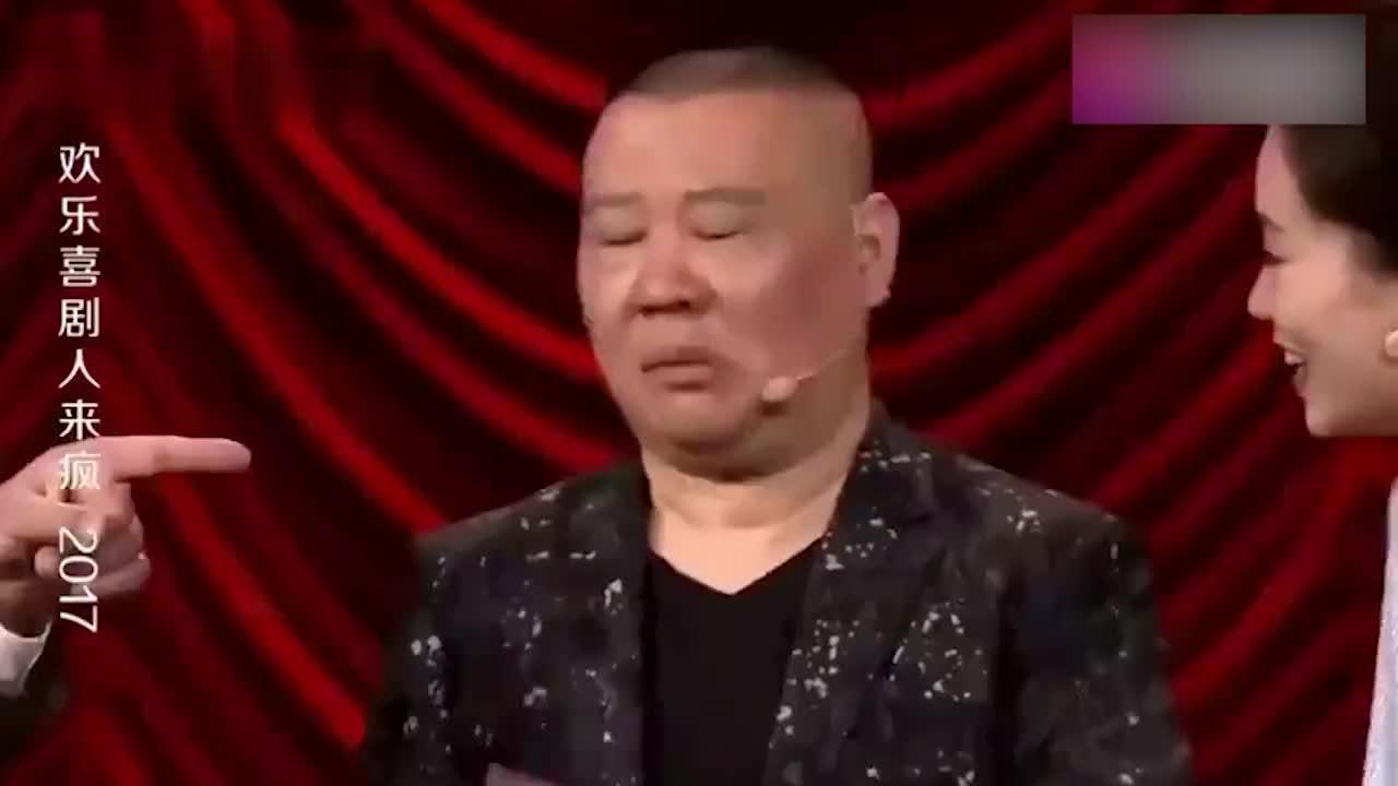 女明星惦记郭麒麟合集,辣目洋子喜欢郭麒麟,老郭:他还是个孩子