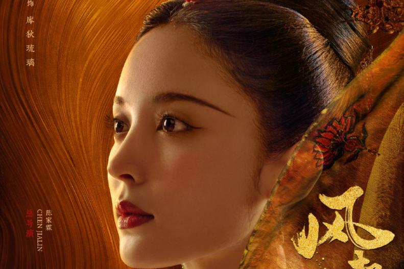 《大唐明月》改名,娜扎许魏洲携手演绎,却被武媚娘扮相吸引