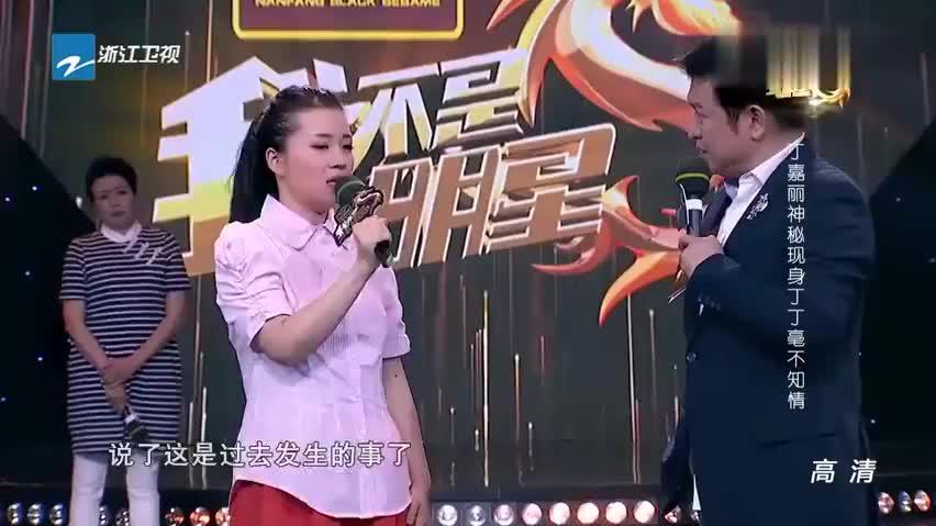 综艺:女儿讲述童年被打经历,丁嘉丽早已泣不成声,十分愧疚!