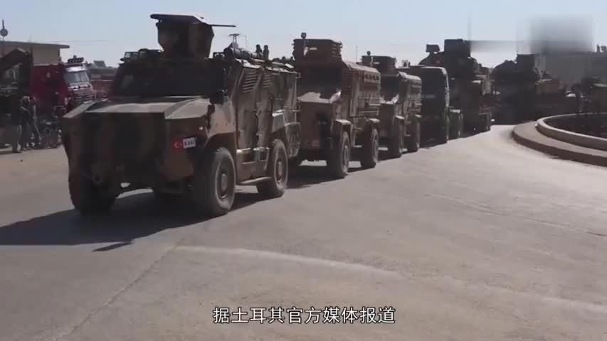 叙军机被炸解体,机上人员全部阵亡!土耳其:未来有更多惩罚