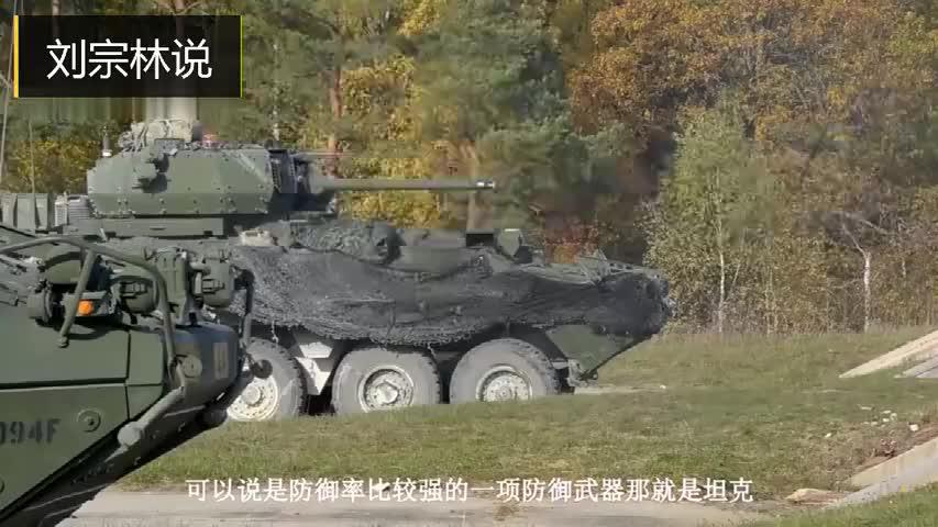 """坦克这一部分""""最难""""制造,比核武器还难,目前仅6个国家能造"""