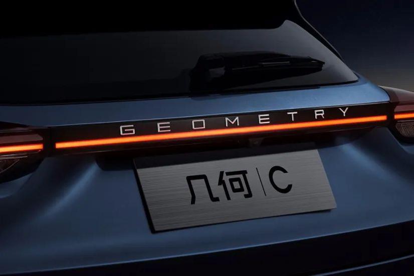"""精致的""""油改电"""",可以算优秀的电动车吗?几何C上市12.98万元起"""
