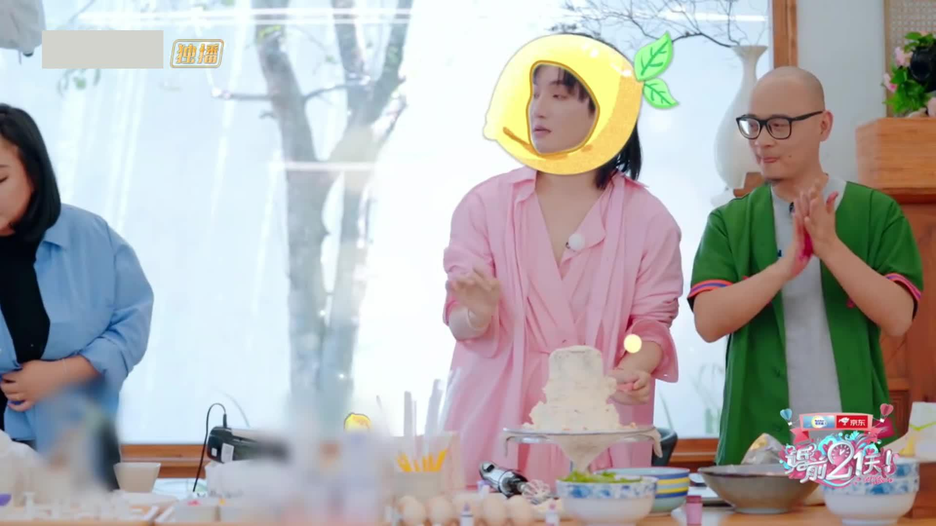 肖骁老刘合作创意婚礼蛋糕感动傅首尔范湉湉 解读婚姻中的不完美