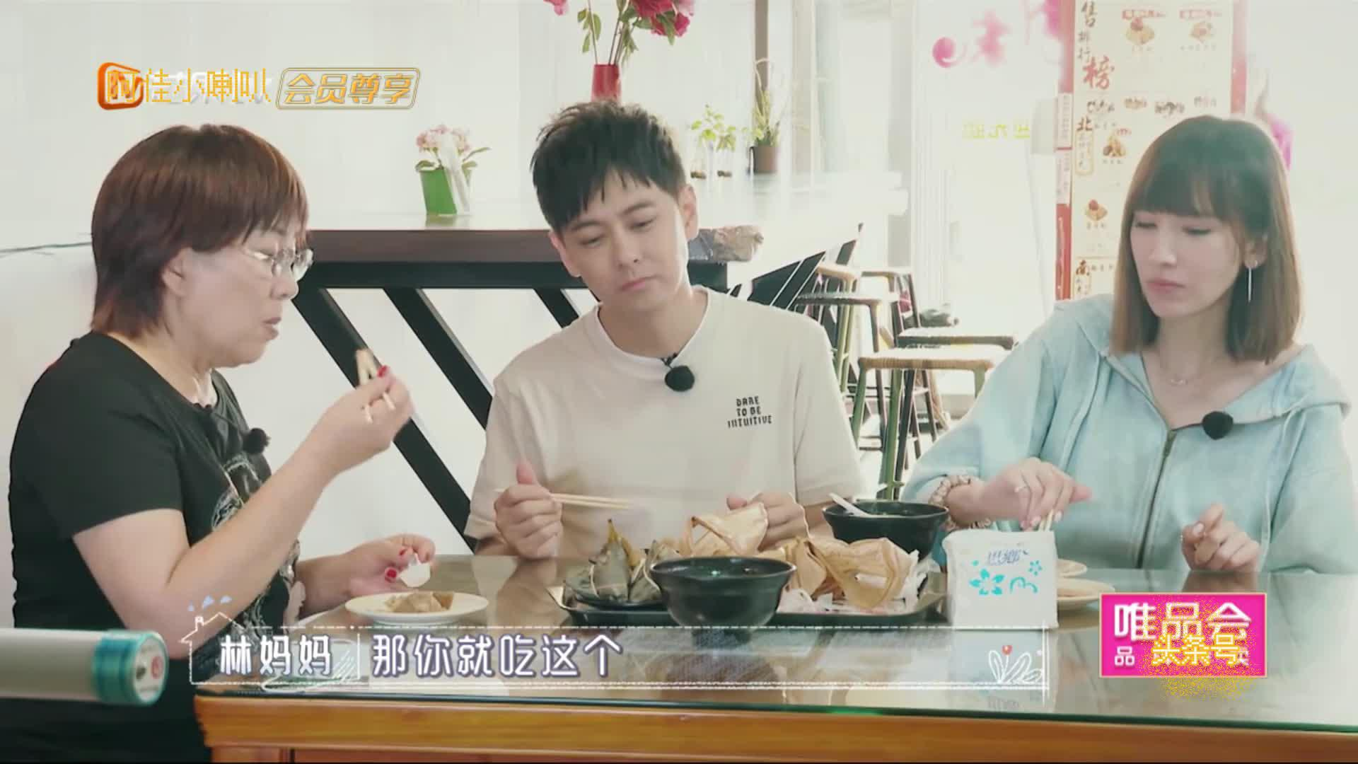 真人秀:妈妈坚持要喂林志颖吃粽子 儿媳妇吃瓜看热闹