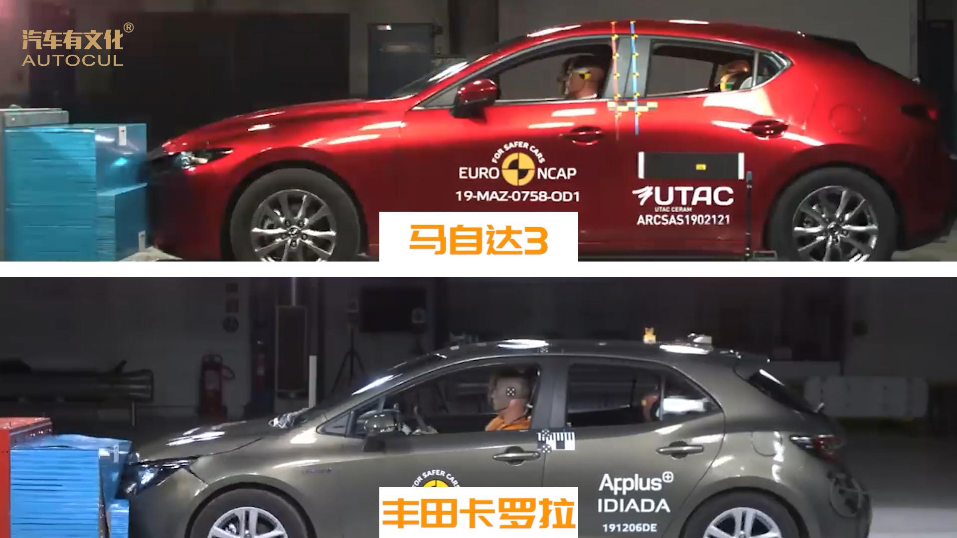 视频:碰撞测试丨紧凑级轿车的对决:马自达3 VS 丰田卡罗拉