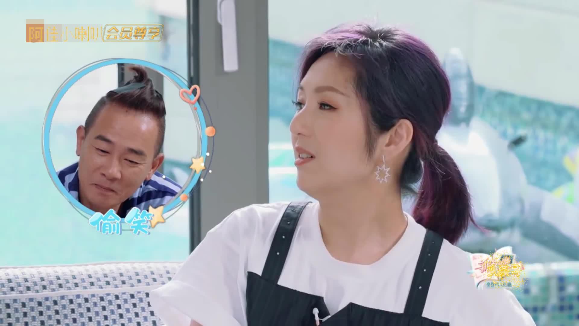 真人秀:杨千嬅认为陈小春很少女 应采儿觉得是更年期