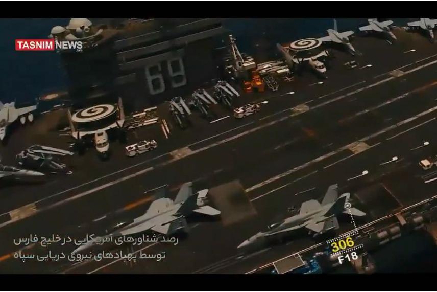 突破了!伊朗国产无人机近距离锁定美军航母,美拒绝评论