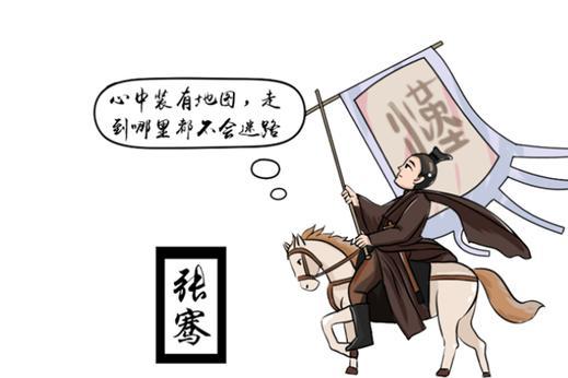汉武帝用数万将士性命换来两个大省,如今看来,其眼光着实英明!