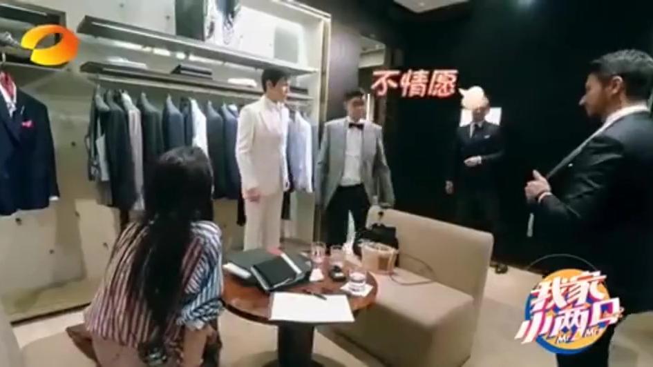 向佐岳父穿西装比帅,向太调侃亲家表情像憨豆先生!