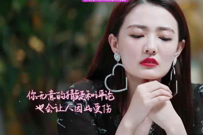 《女儿们的恋爱》:张铭恩为徐璐剔牙,好的爱情,会落到小事中去