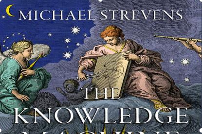 斯特雷文斯:知识机器和科学中确证理论的角色 讲座预告