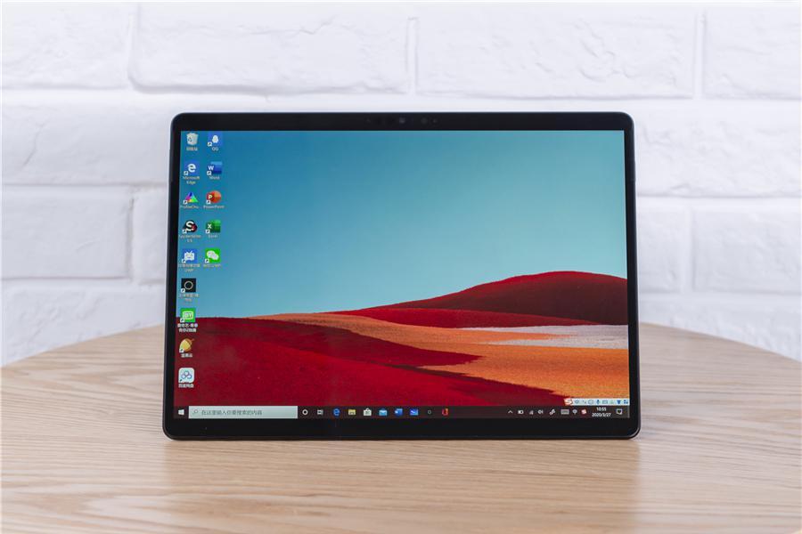 微软Surface Pro X测评:为什么说这是一款具有未来感的笔记本?