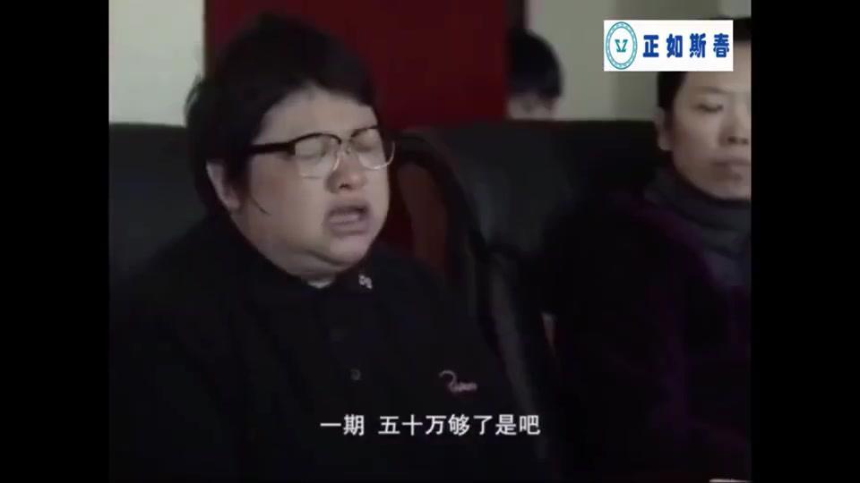 韩红当年为孩子捐款,五十万的资金她自己出了二十万