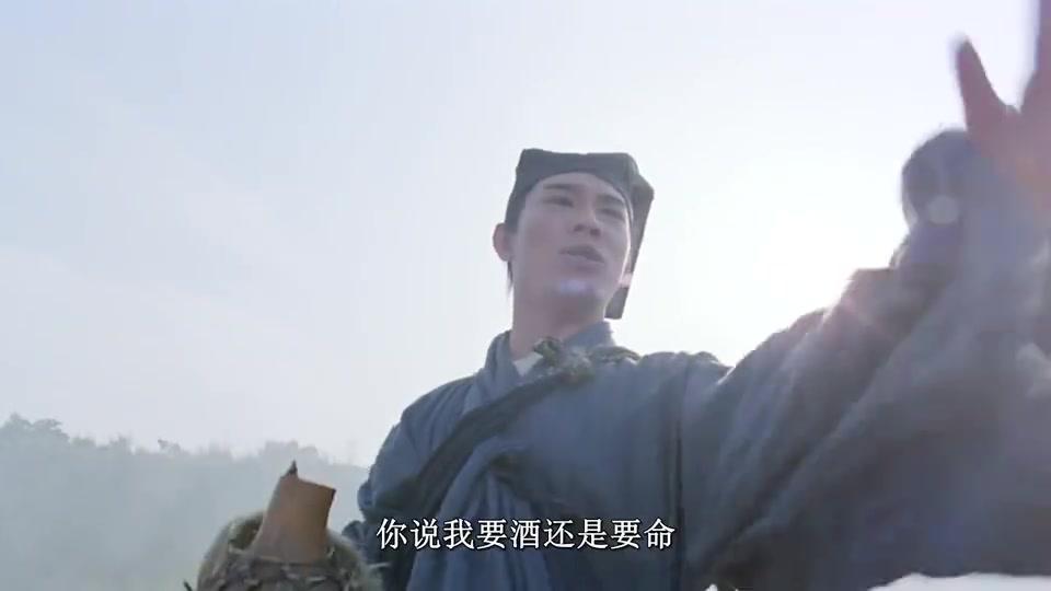 令狐冲为了一壶酒挑衅东方不败,结果看见林青霞颜值就醉了!