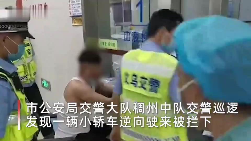 献血不给牛奶?男子酒驾后抽血检测发出3连问让交警哭笑不得