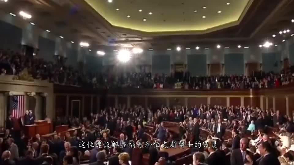 共和党议员为力挺特朗普,提出一不靠谱建议,或危害全美民众安危