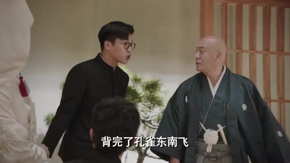 爱情公寓:关谷悠悠结婚,小黑却成为主角,为了拖时间拼了老命
