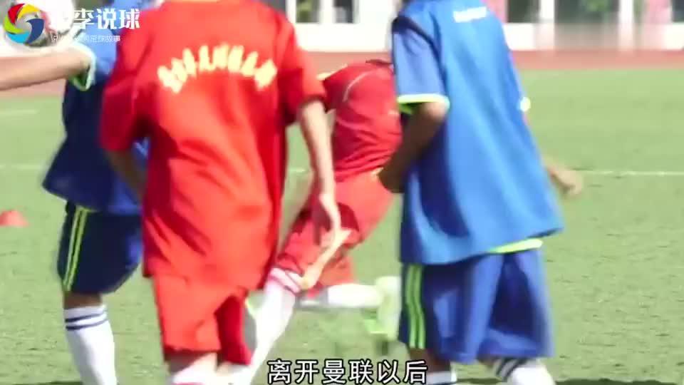 董方卓的青训梦,向世界证明,中国人可以踢好足球