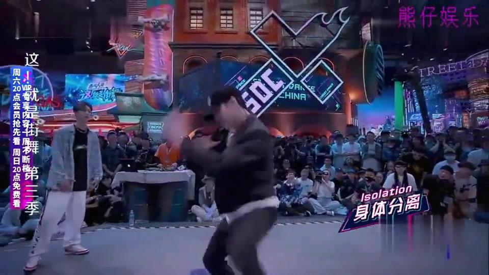 """街舞3:张艺兴krump上演各种""""帽子戏法"""",狂派力量燃炸全场"""