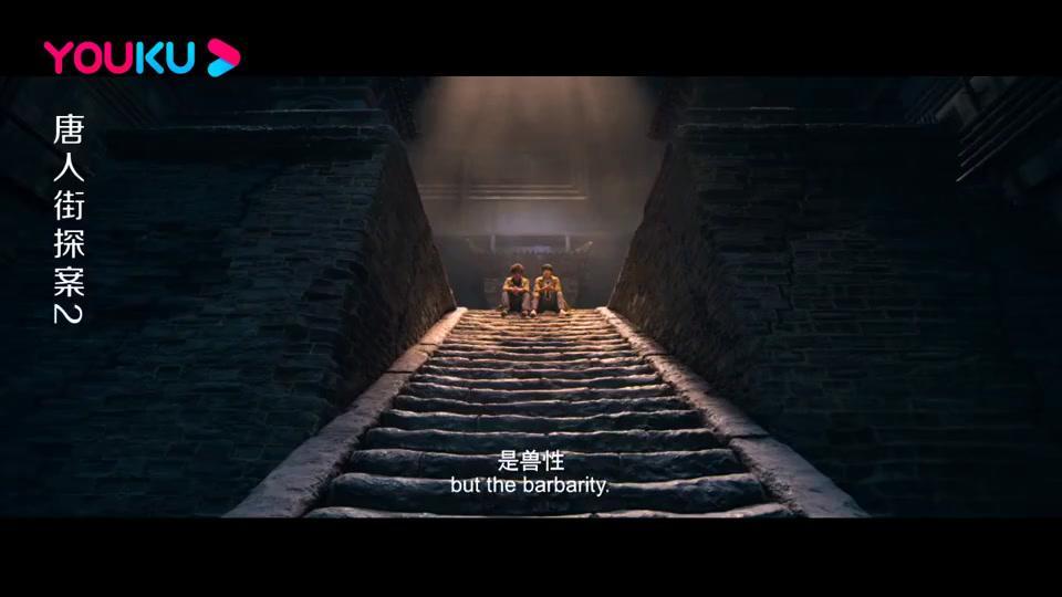 唐人街探案:没想到破个案,还可以收获爱情,秦风也太幸运了