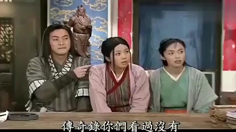 武林外传:吕秀才大秀知识,这段放在现在看,还是非常有趣