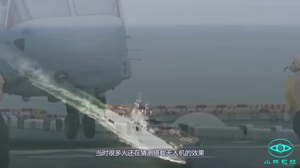 无人机的优势有多强此国已作出表率专家未来076型两栖舰定位对了