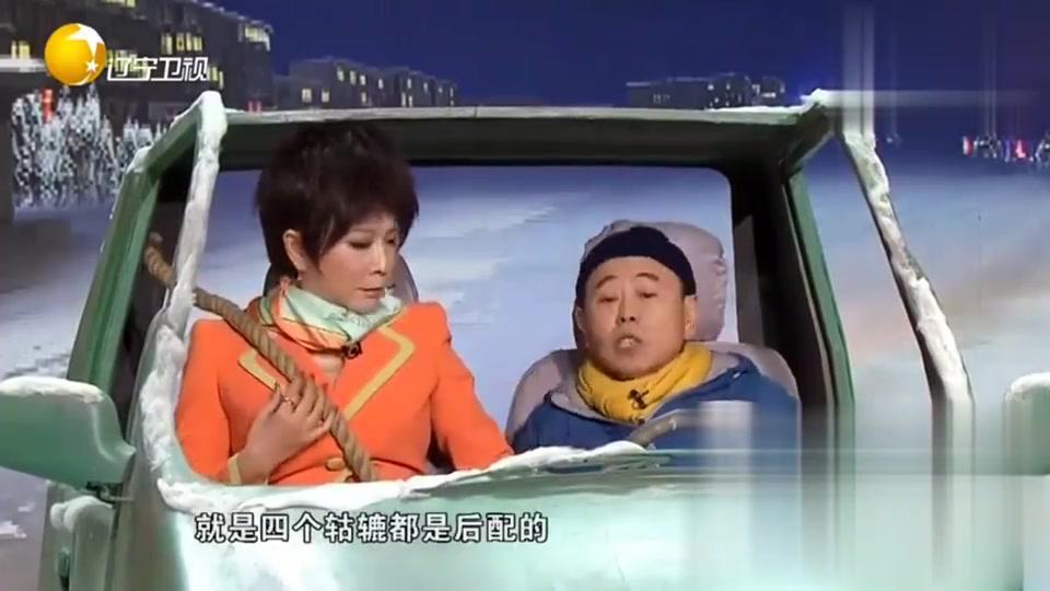 潘长江这九手汽车,连车灯都是声控灯,简直是绝了