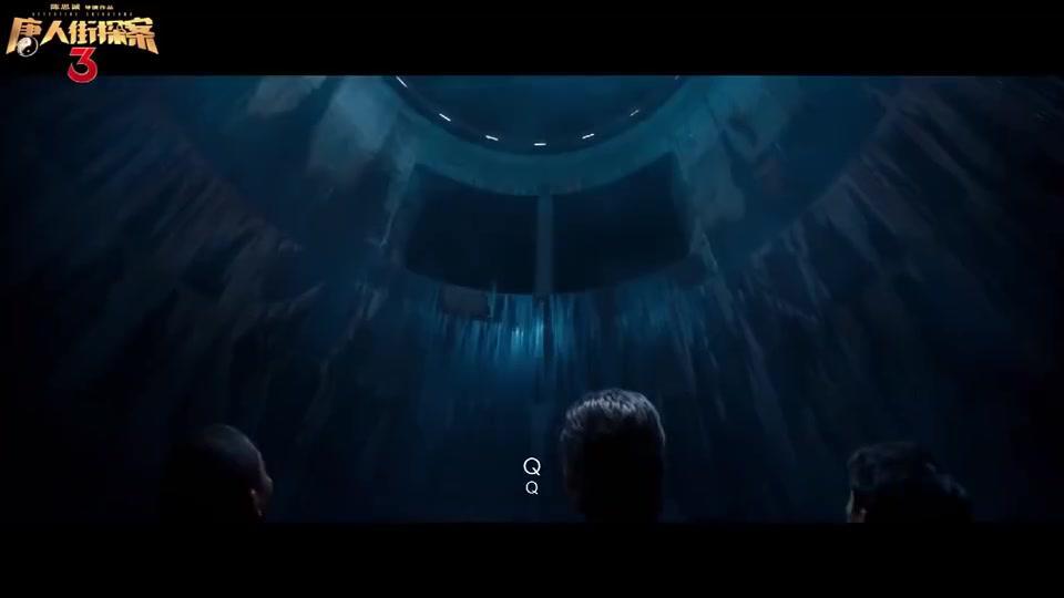 《唐人街探案3》唐人街神探齐聚,幕后Q现身