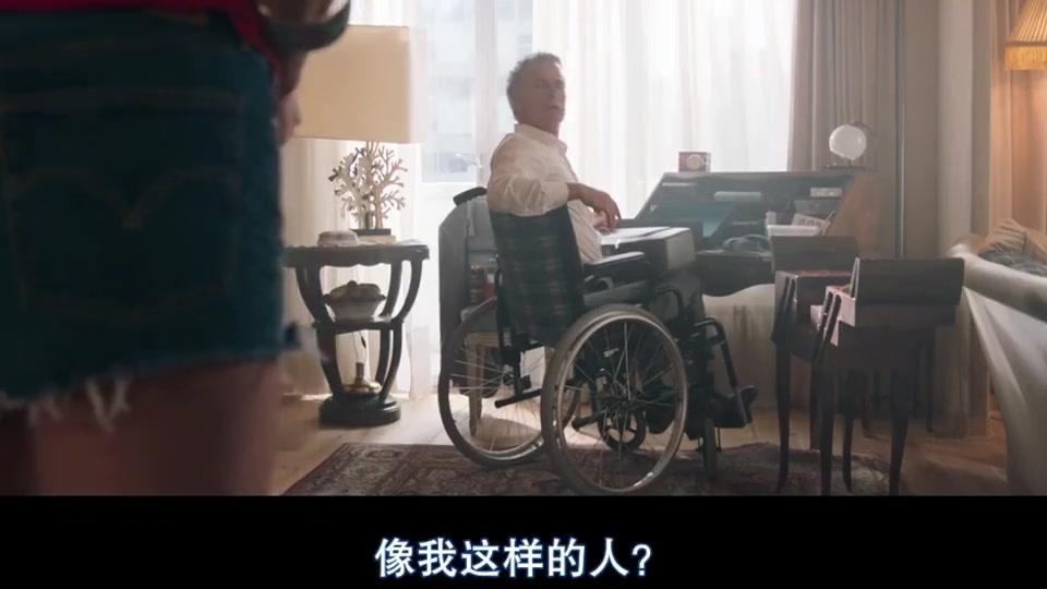 大叔是钻石王老五,为了寻求真爱假装瘫痪,殊不知人家早知道了