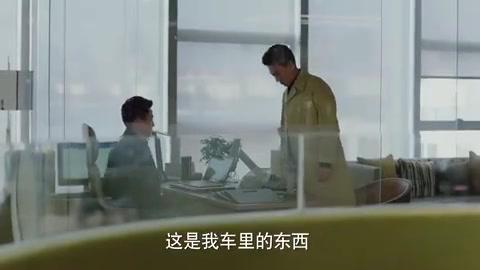 我的前半生:贺涵发现陈俊生很奇怪