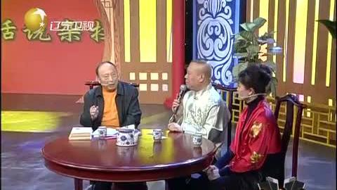 """戏说明朝!""""中国魔王""""傅腾龙主讲,现在的小品很可能发源于明朝"""