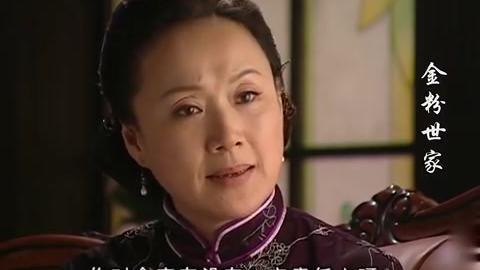金粉世家:金燕西没给秀珠道歉,被家里长辈挨个批评