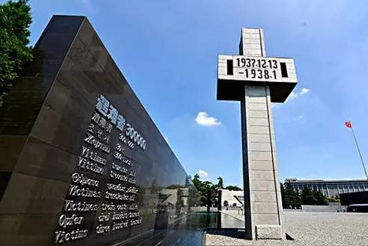 南京大屠杀的主犯是谁?经过2年多的审讯才被定罪,临终依旧挣扎