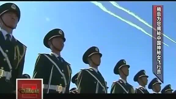 要成为女飞行员,有何特殊要求? 揭秘中国女子海军陆战队